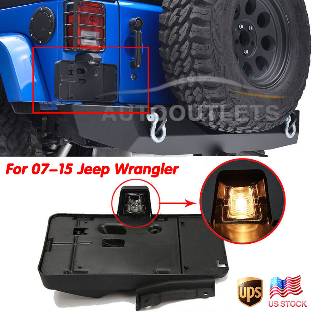 07 16 Jeep Wrangler Jk Rear License Plate Mounting Bracket