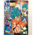 DRAGON BALL SUPER Nurie Coloring Art Book [MADE IN JAPAN] Anime Goku From Japan