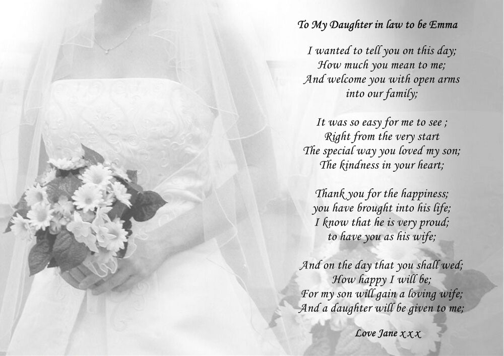 A4 Personalised Poem To Daughter Or Daughter In Law On Wedding Day Ebay