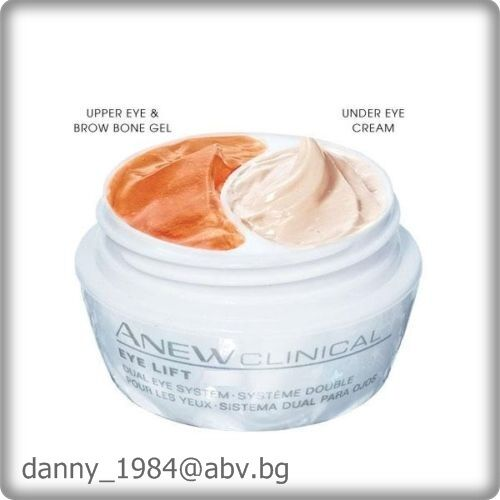 Avon Anew Clinical Eye Lift Dual Eye System Upper Eye