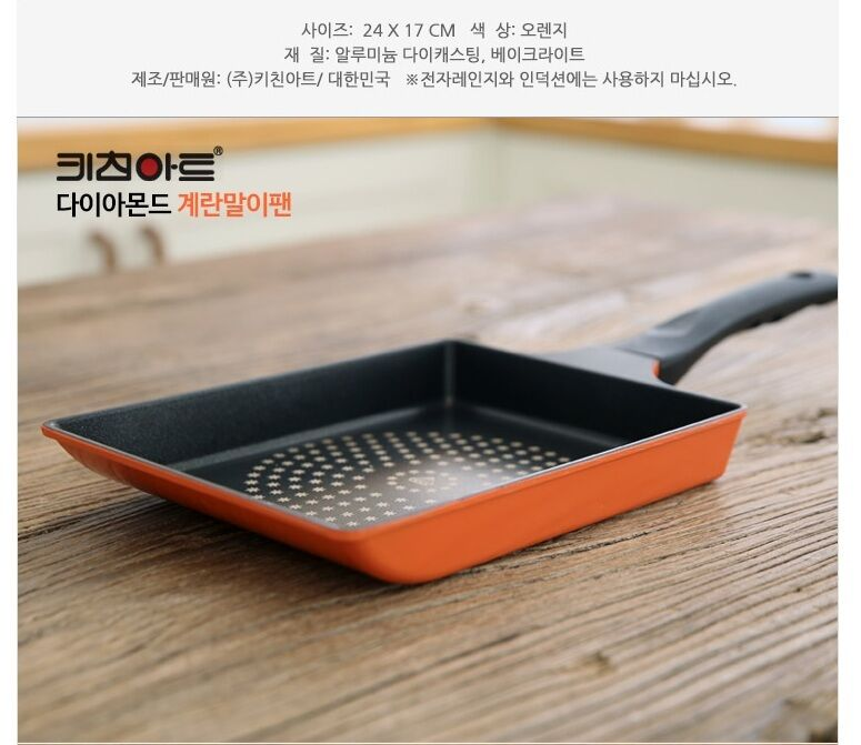 Kitchen Art Diamond Omelet Pan Rectangular Frying Pan Egg