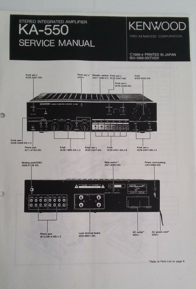 Service Manual Kennwood Stereo Integrated Amplifier KA-550 | eBay