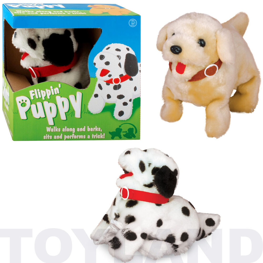 Jumping Dog Toy