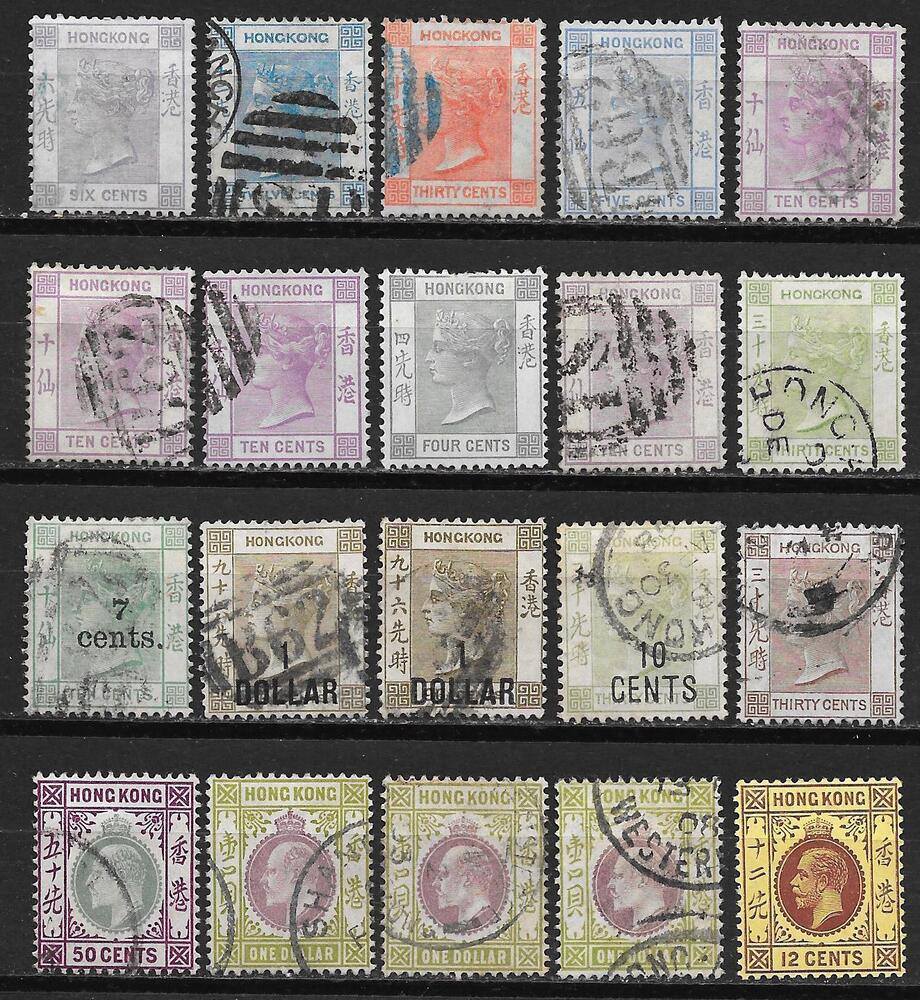 Hong Kong Stamps Collection Of 20 CLASSIC Stamps CANC/MLH