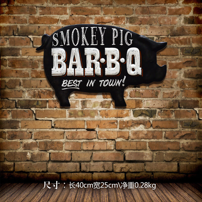 Bar bq bbq metal tin signs smokey pig retro handmade