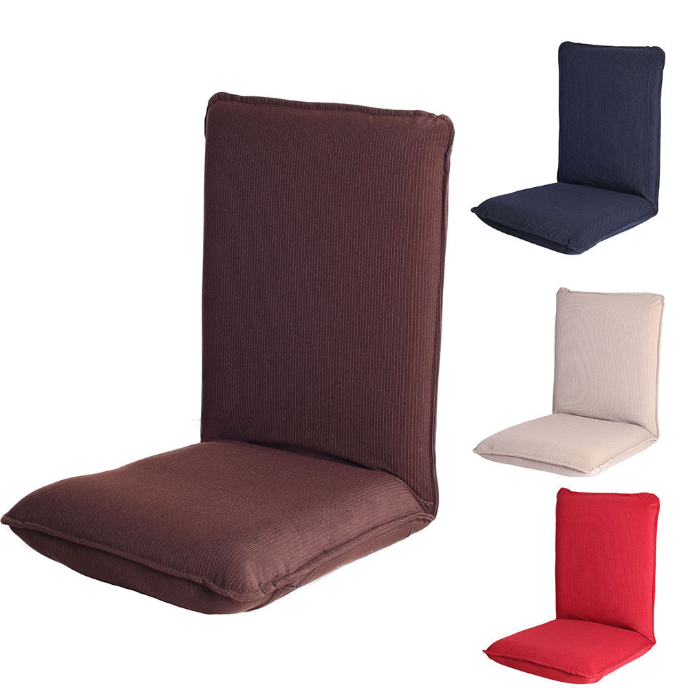Folding Sofa Floor Chair Polyester Adjustable Five Position Tatami Bed Sleepe