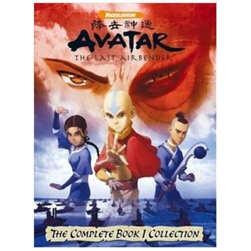 avatar the last airbender the complete book one