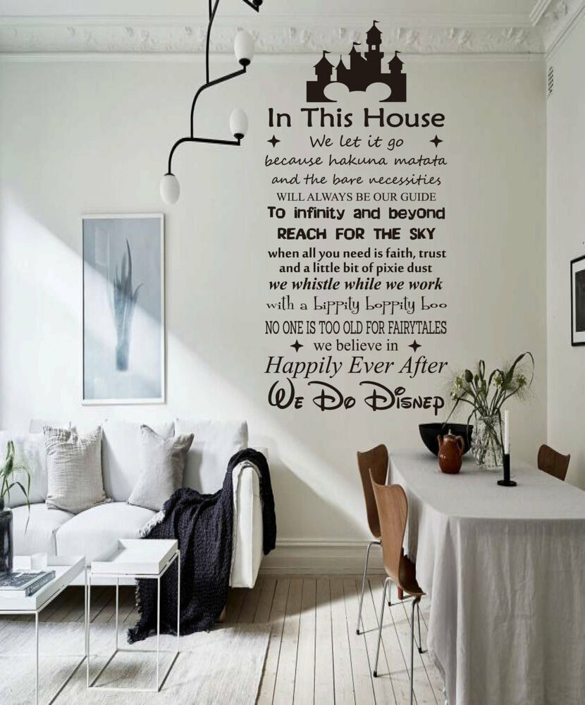 in this house we do disney vinyl wall decal sticker room vinyl wall sticker decal in this house we do by urbanwalls