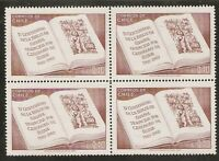 CHILE 1969 STAMP # 748 MNH BLOCK OF FOUR THE BIBLE RELIGION