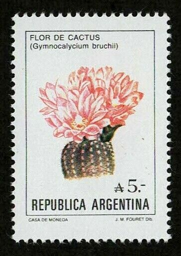 Stamps Argentina #1526 1985 5a Flower Mint Vf Nh O.g A Argentina