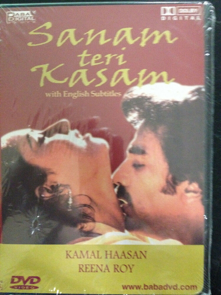 Sanam Teri Kasam movie english subtitle download