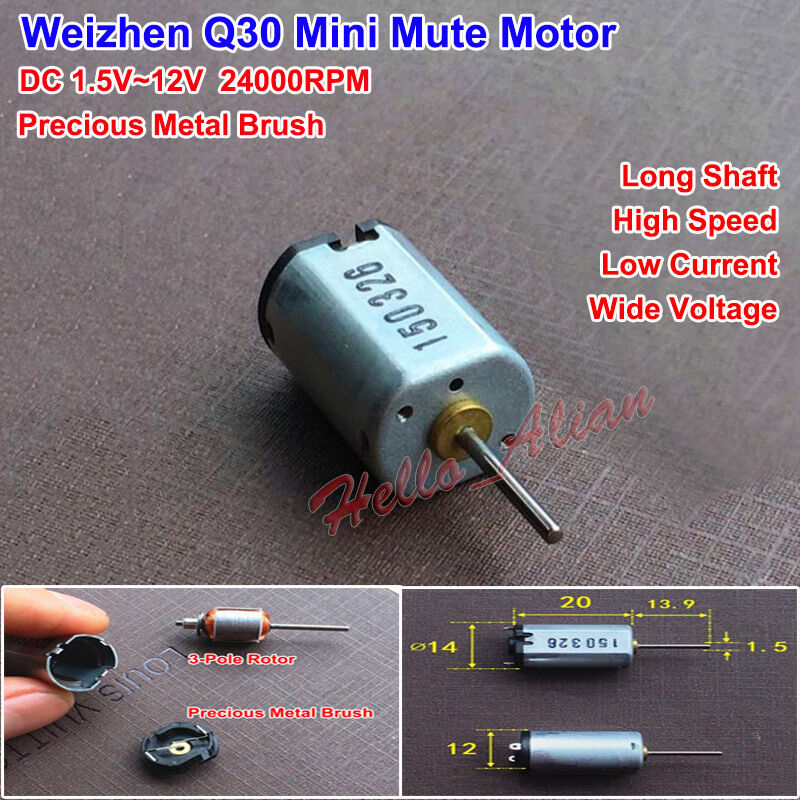 Dc 1 5v 12v mute motor high speed low current precious for Low speed dc motor 0 5 6 volt