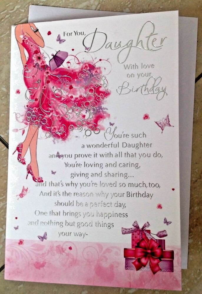 Details About Daughter Birthday Card Embossed With Lovely Sentiment Verse