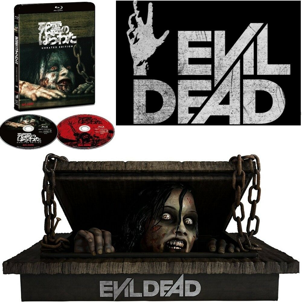 Evil dead & evil dead 2 dvd 1982 region 1 us import ntsc: amazon.