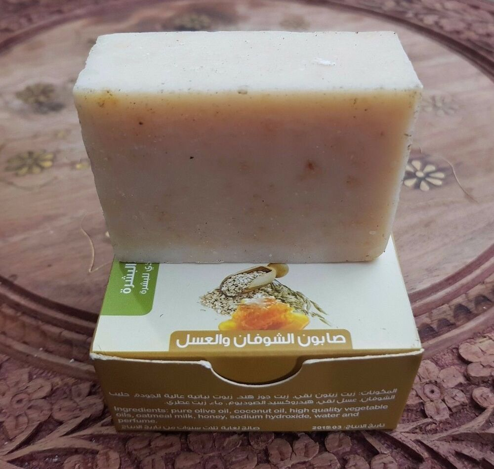 Natural Coconut Oil And Ginger Soap Bar