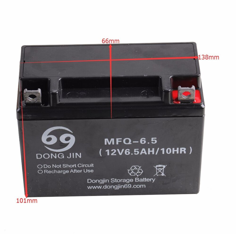 12v6 5ah rechargeble battery 50 49 cc peace taotao scooter moped 12v 10hr ebay. Black Bedroom Furniture Sets. Home Design Ideas