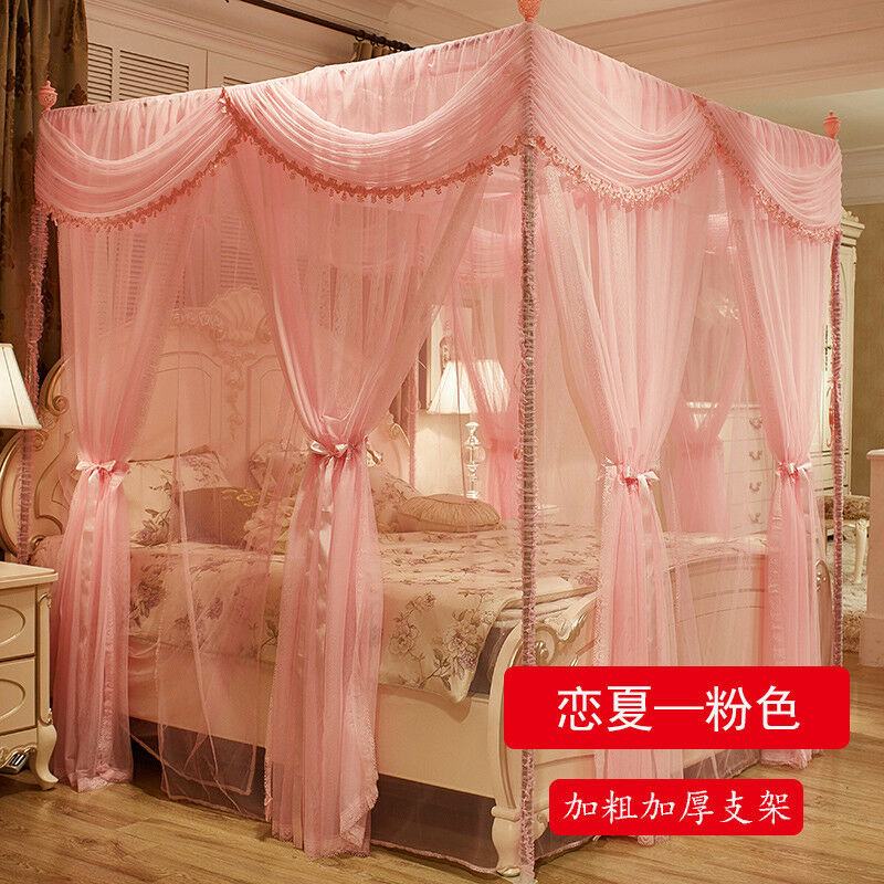 Mosquito Net Double Layer Canopy Set Bed Curtain Frames Wedding