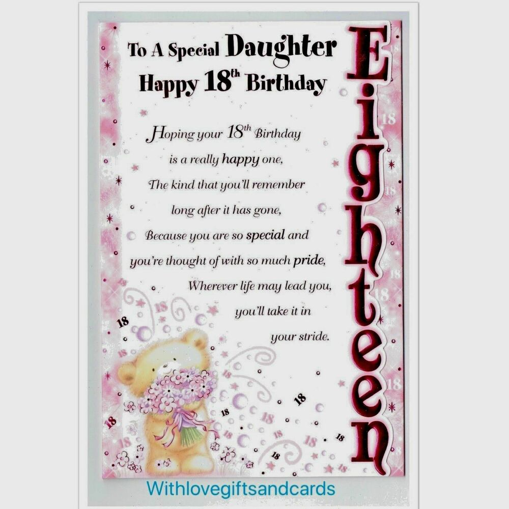 Details About Daughter 18th Birthday Card Embossed With Lovely Sentiment Verse