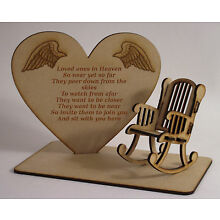 Loved Ones in Heaven 3D Plaque with Empty Rocking Chair with an Original Verse