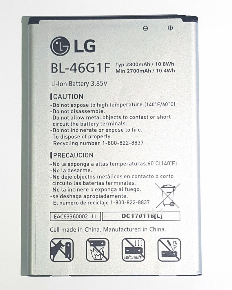 Circuito Not : Oem new lg bl 46g1f battery for lg k20 k20 v k20 plus harmony lv5