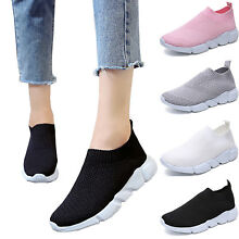 Womens Knitted Round Toe Breathable Slip On Casual Shoes Flats Trainers Sneakers