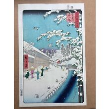 Genuine Japanese woodblock reprint by Hiroshige