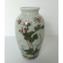 Antique Japanese Seto Celadon Porcelain Vase  Beautiful Piece