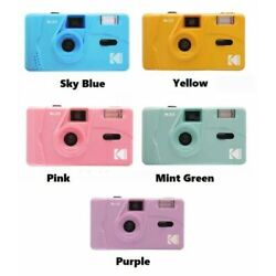 Kyпить NEW - Kodak Vintage retro M35 35mm Reusable Film Camera Pink Purple YE Green US на еВаy.соm