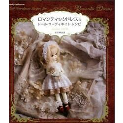 Doll COORDINATE RECIPE for Romantic Dresses - Japanese Craft Book
