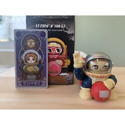 52 Toys Plutus Spaceman Legacy of Culture Series Opened Box 【Rune】