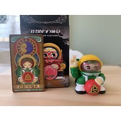 52 Toys Plutus Spaceman Legacy of Culture Series Opened Box 【Celtic】