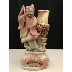 An Finely Carved Vintage Chinese Soapstone Carving of a Deity