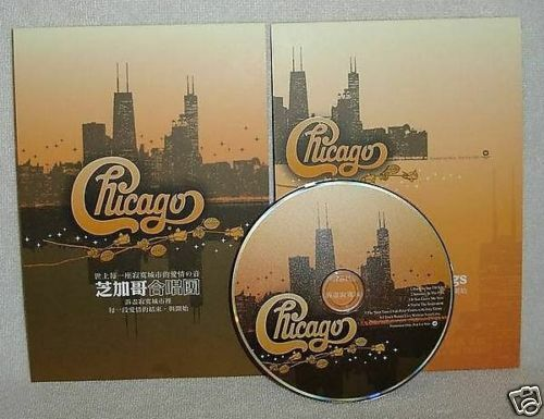 Chicago love songs hard to say taiwan 6 track promo cd ebay for Chicago house music songs