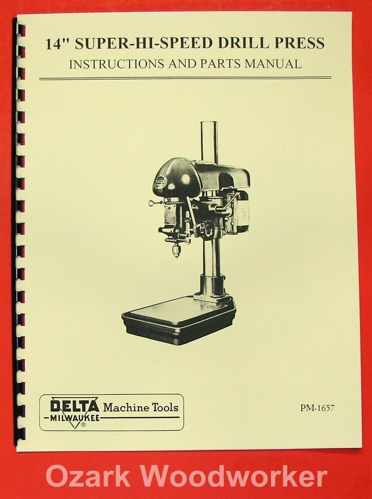 Drill press operating manual