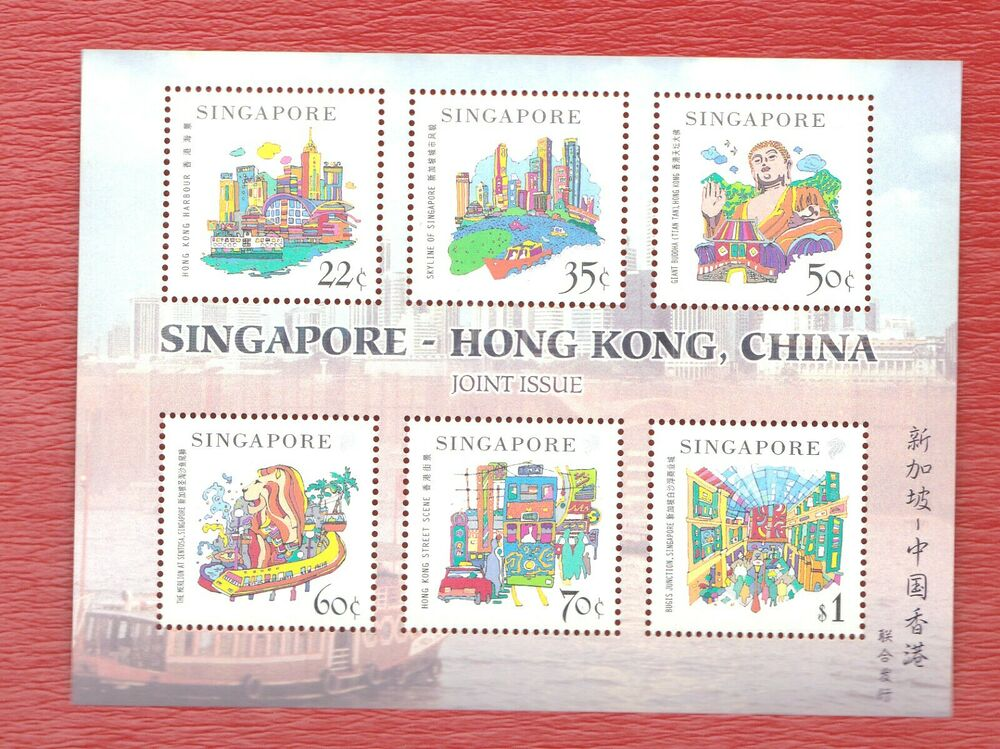 singapore 1999 singapore hong kong china joint issue ms ebay. Black Bedroom Furniture Sets. Home Design Ideas