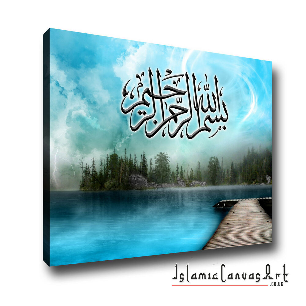 Fantasy bismillah islamic canvas art deco arabic