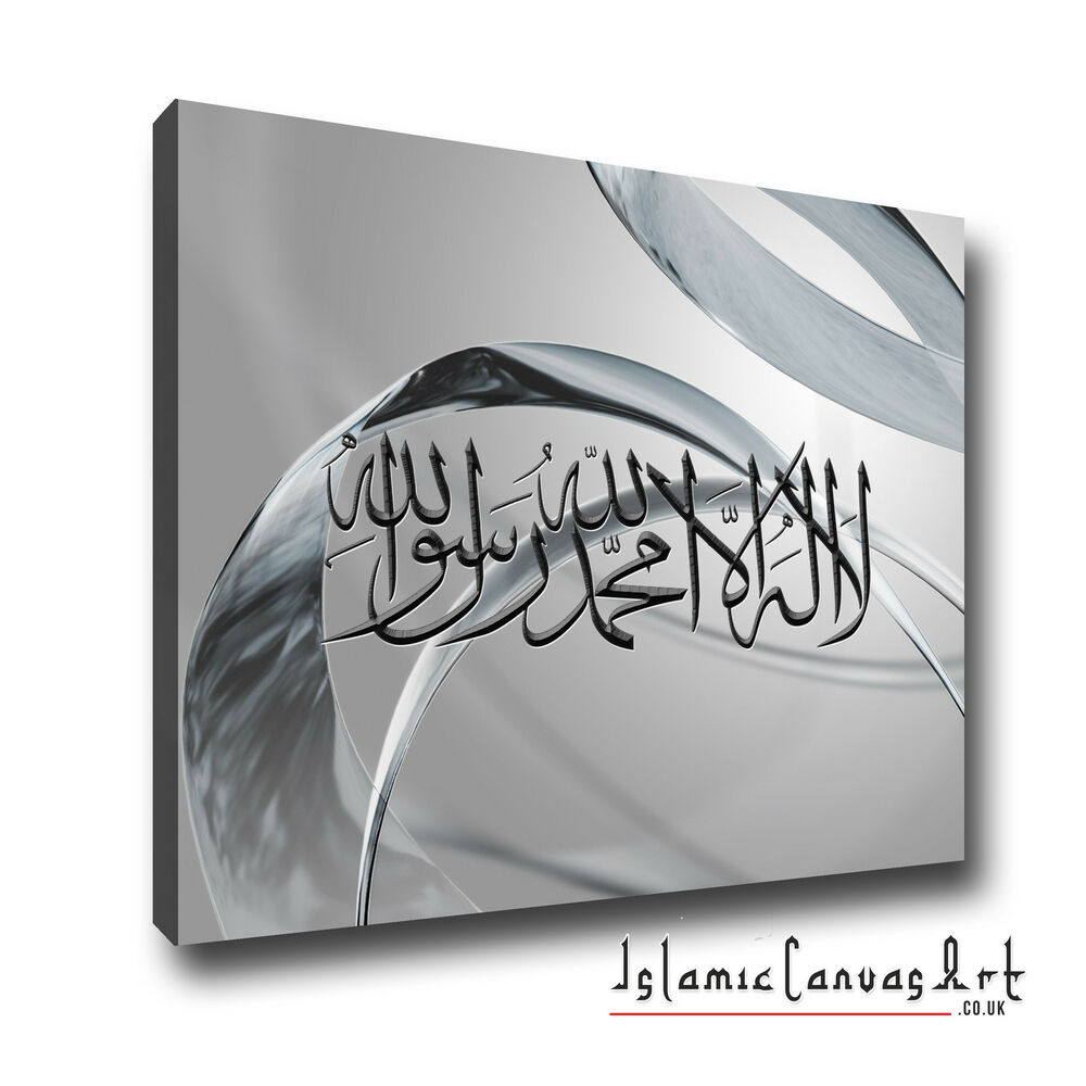 Silver shahada islamic canvas art deco arabic