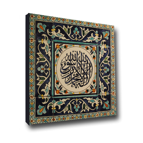 Shahadah mosaic effect islamic canvas art deco arabic Why is calligraphy important to islamic art