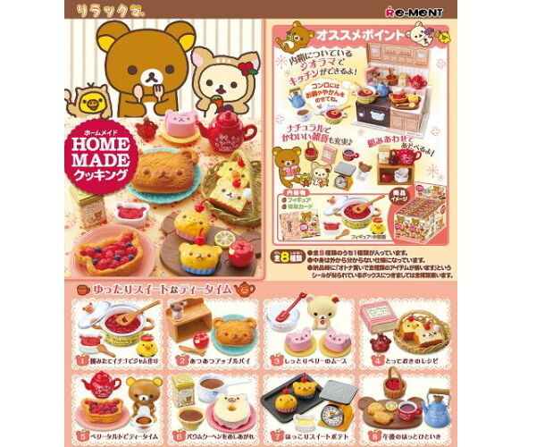 Re Ment Miniature San X Rilakkuma Homemade Cooking Kitchen
