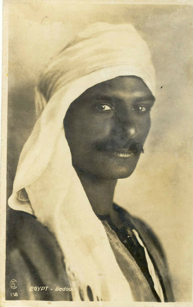 Antique Home Library: Vintage Real Photo Strong Arab Oriental Man Lehnert