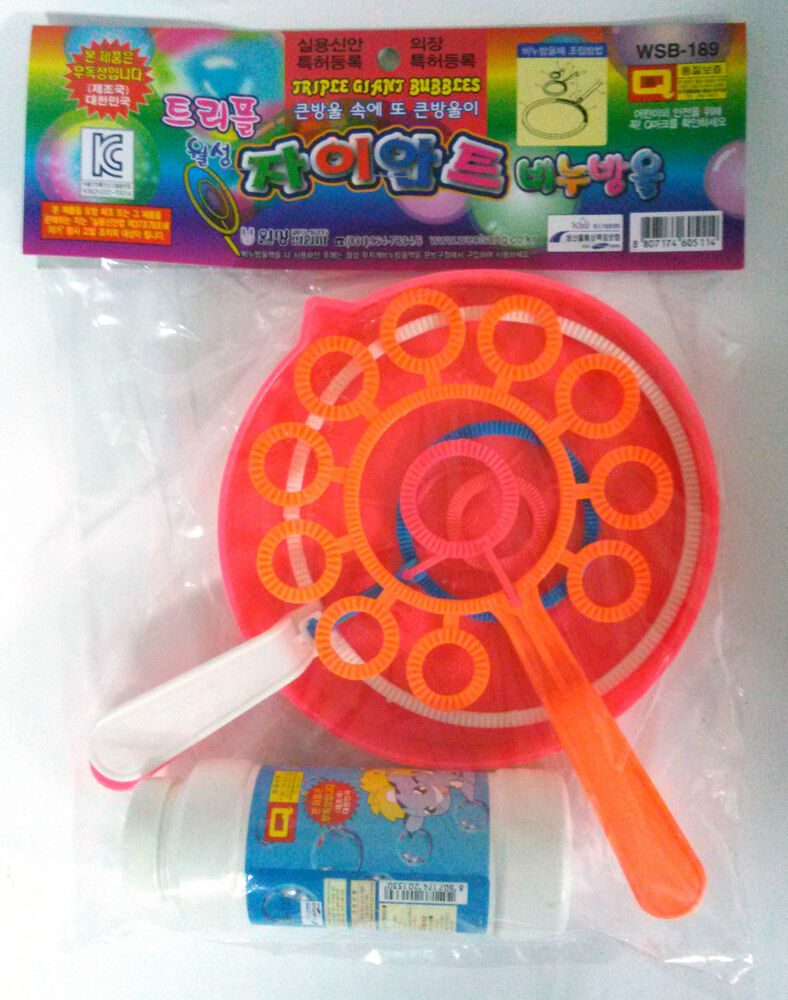 Ring Bubble Blowers : Triple giant soap bubble maker blower rings wand tray non
