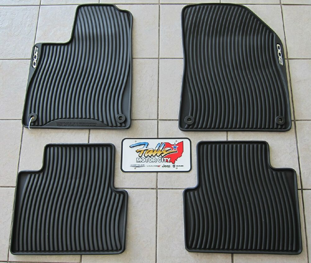 2015-2017 Chrysler 200 All Weather Rubber Slush Floor Mat