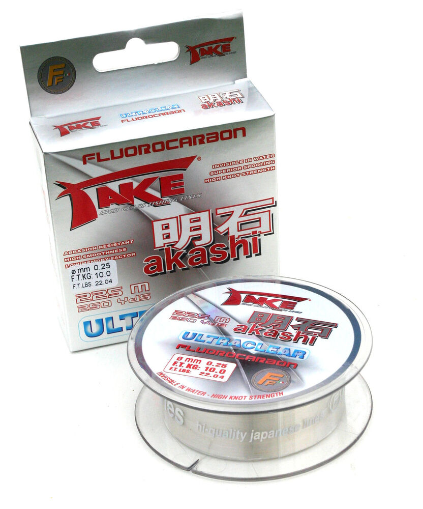 Take akashi fluorocarbon 225m 250yds spools range of sizes for Fluorocarbon fishing line