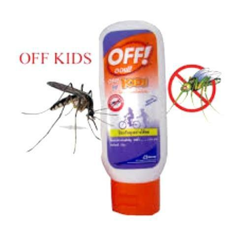 Off Kids Mosquito Repellent Liquid Lotion 50ml By Off Ebay