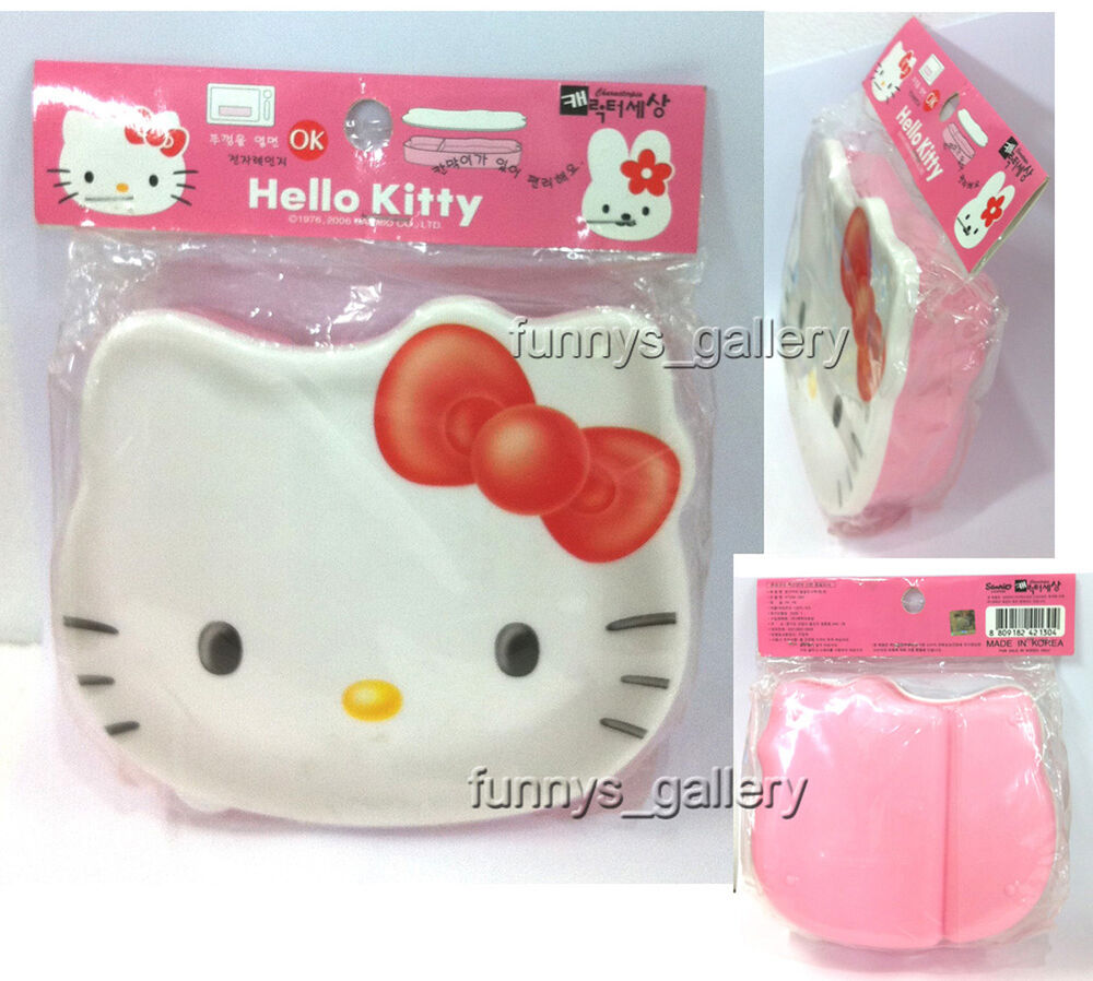 hello kitty die cut head bento lunch box container case ebay. Black Bedroom Furniture Sets. Home Design Ideas