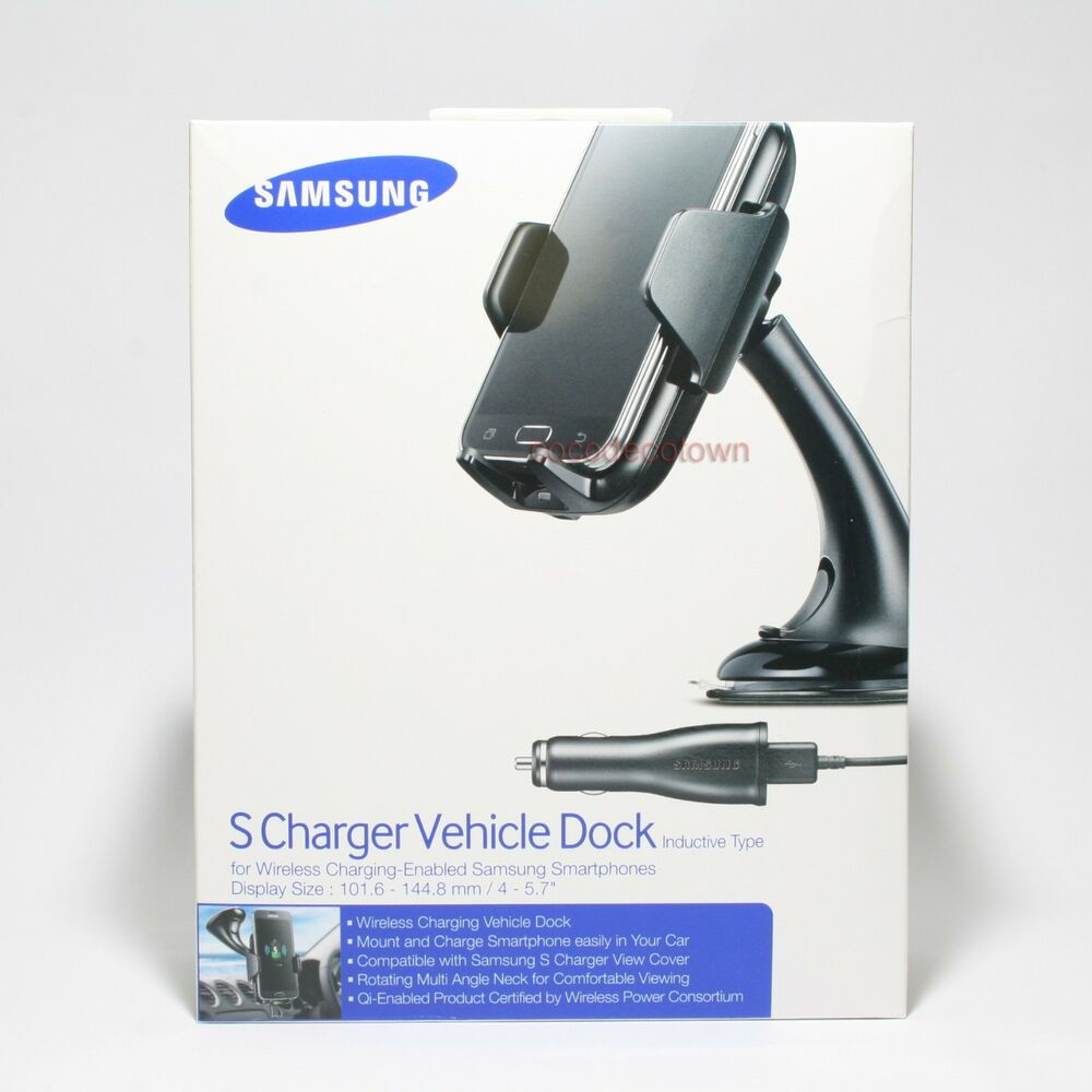 samsung universal vehicle car wireless charging mount. Black Bedroom Furniture Sets. Home Design Ideas