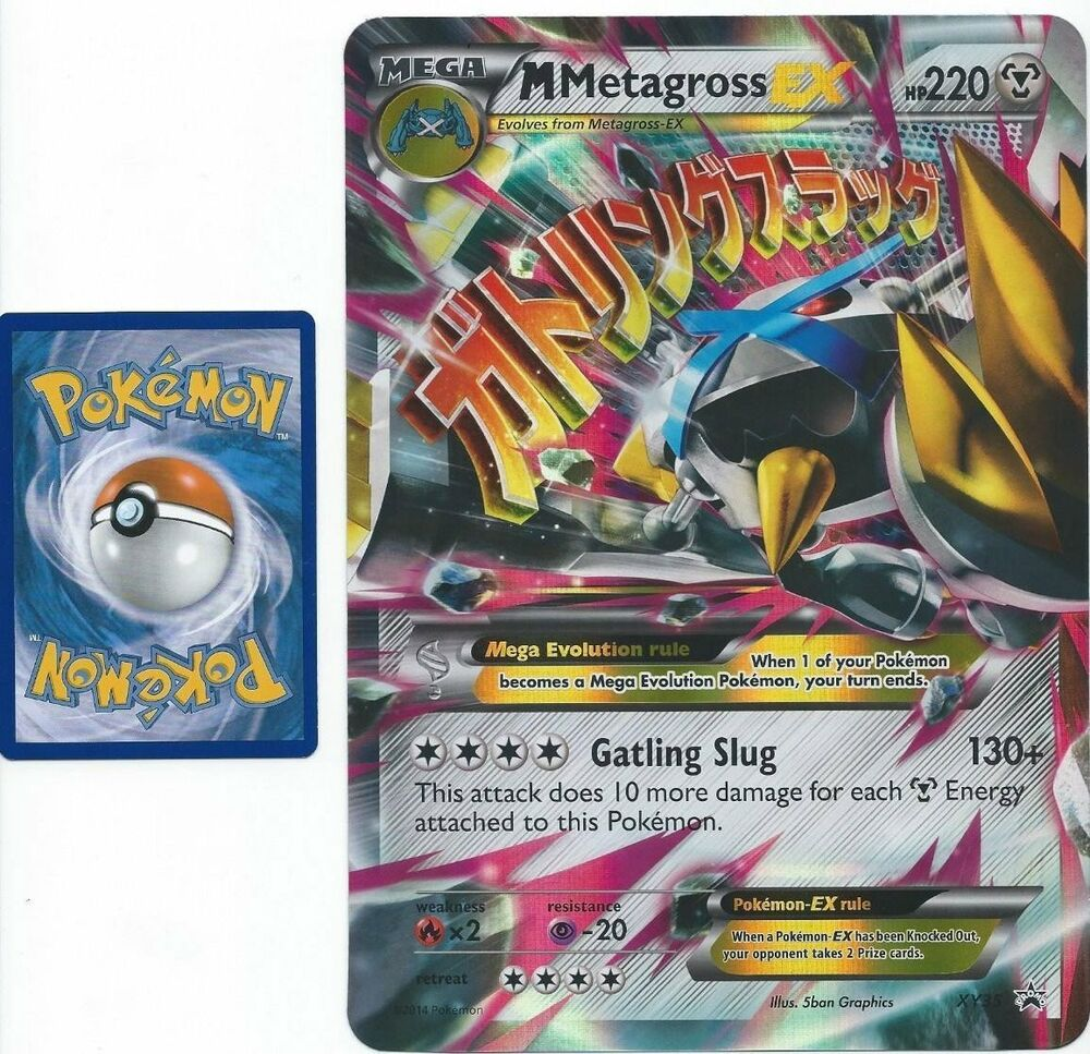 big pokemon cards print out images pokemon images