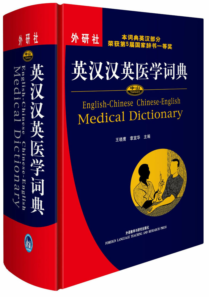 japanese english picture dictionary pdf