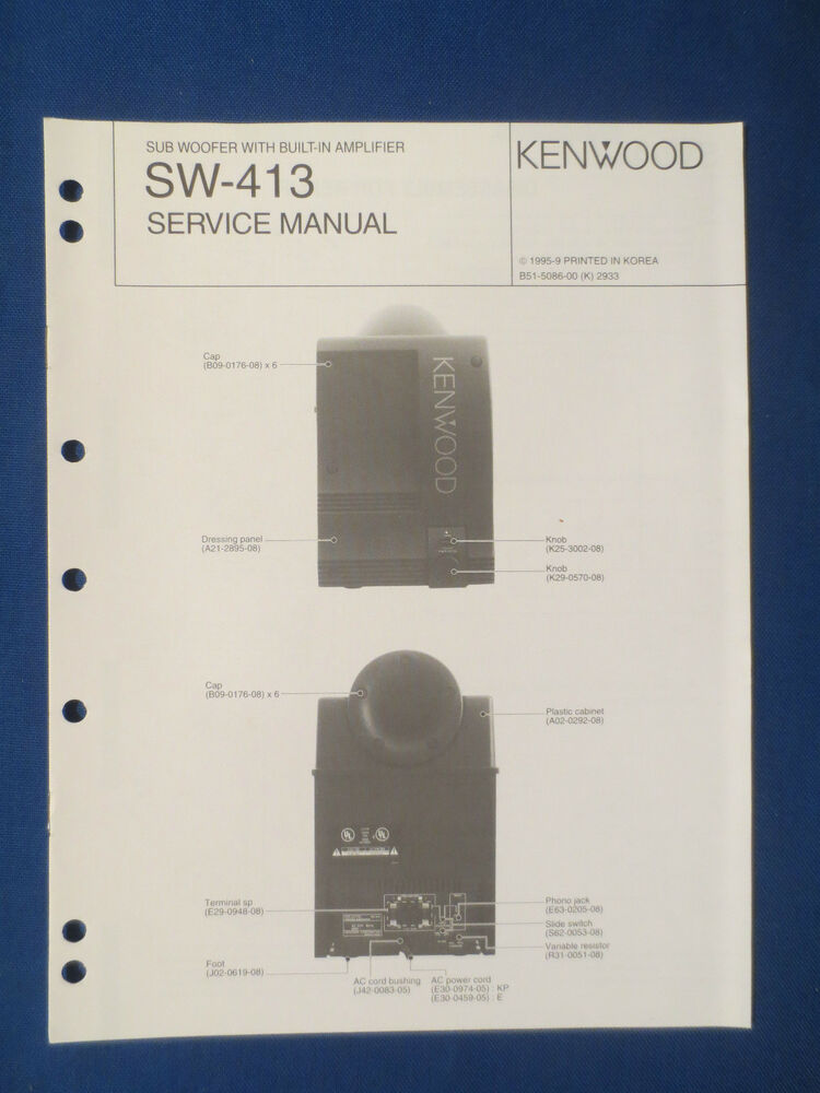 Kenwood sw 2000 service Manual