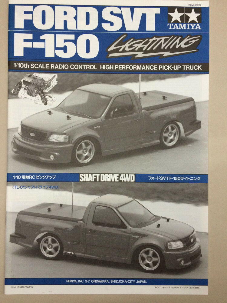 tamiya svt f 150 tl01 chassis manual 1055828 ebay. Black Bedroom Furniture Sets. Home Design Ideas